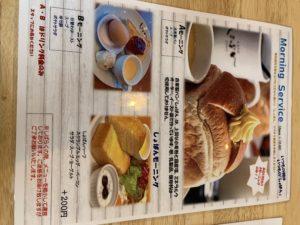 豊田 しょ ぱん 2020年オープンの「高級食パン専門店」8選!牛乳食パンや、東京初進出も【関東近郊】|じゃらんニュース